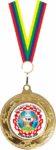 New Golden Medals